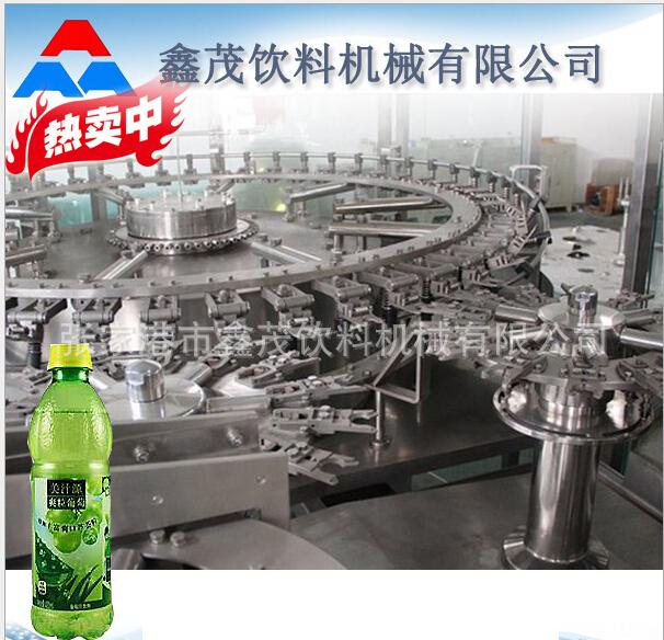 绿茶生产机械灌装机