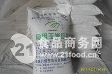 销售优级玉米淀粉
