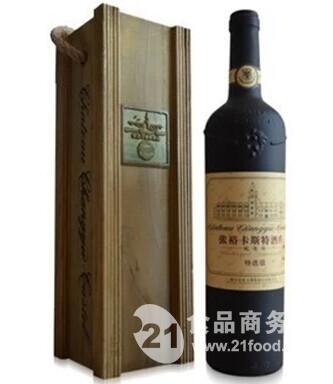 杭州张裕卡斯特葡萄酒代理商经销商团购