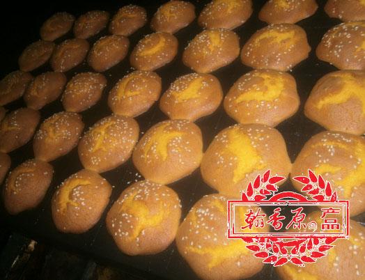 南瓜板栗饼的做法大全图解