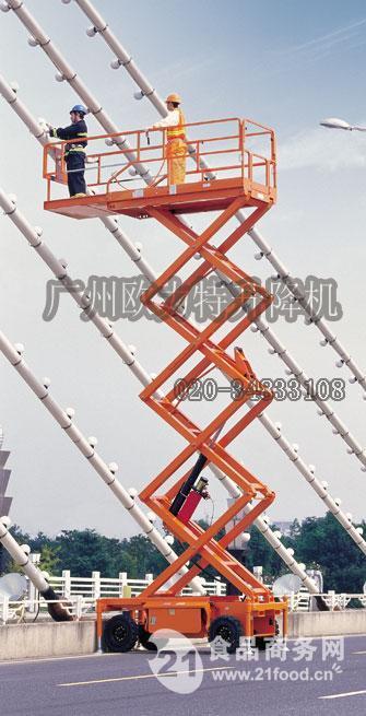江门移动式升降机(移动平台)图片