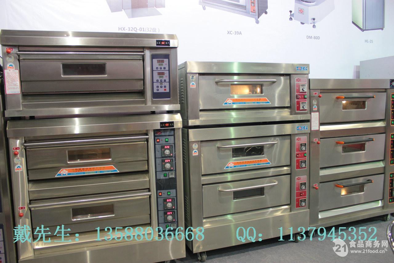 商用电烤箱_中国北京_红菱