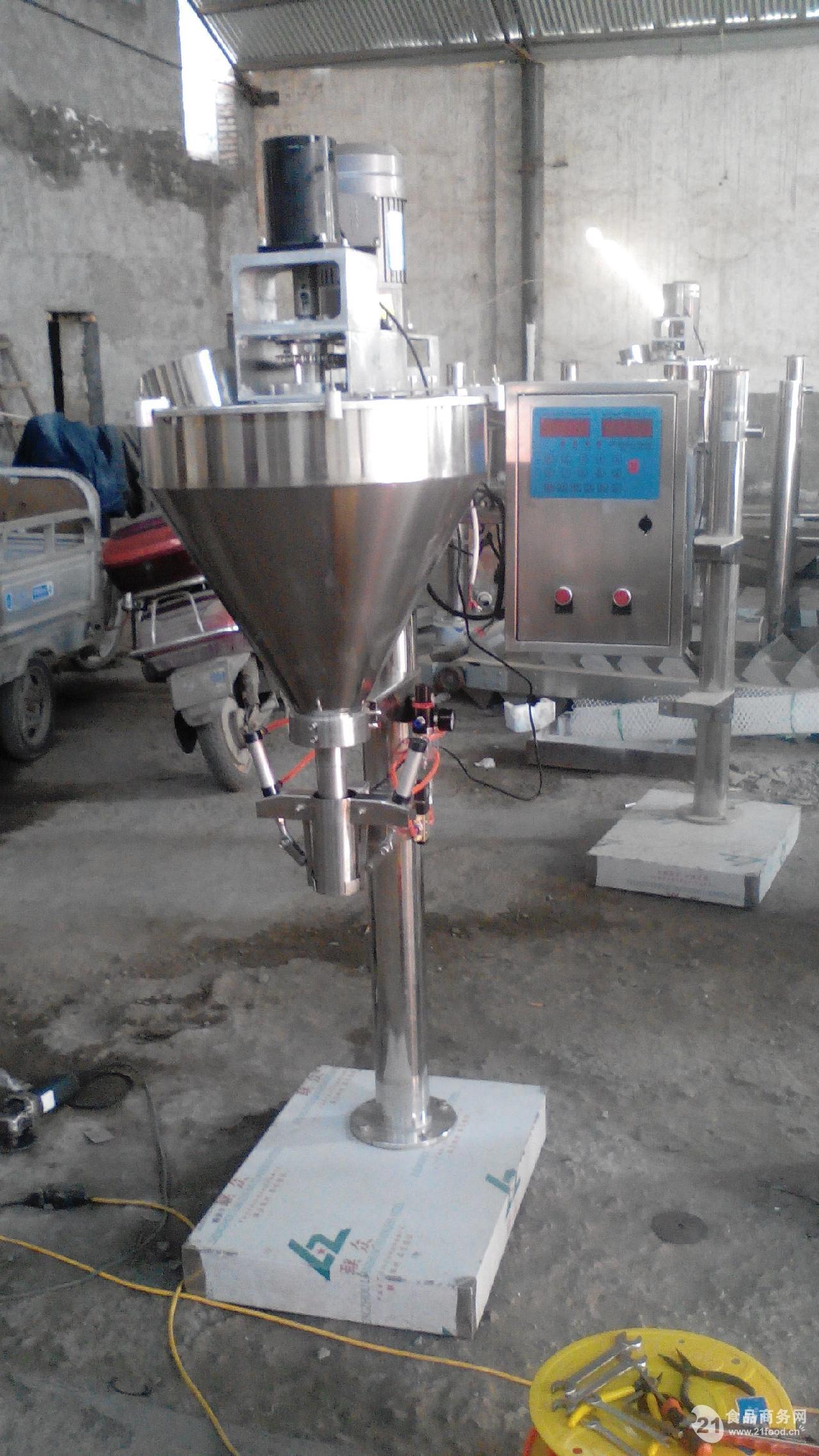 公司库 郑州晨阳自动化包装设备有限公司 产品展示 > 化工称重分装机