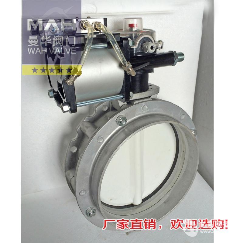 主要用于开关料箱,料斗以及装有粉状或是颗粒状物料的筒仓。可应用于所有粉状及颗粒物料的处理,阀门利用物料自身重力进行截流以及气动传输干性物料。可以安装在料斗、料箱、筒仓、螺旋或其他类型的输送机的下方,以及连接气动输送管道。由于此阀门的特殊结构以及工程材料的运用,它始终是一个非常经济且极高效的选择。