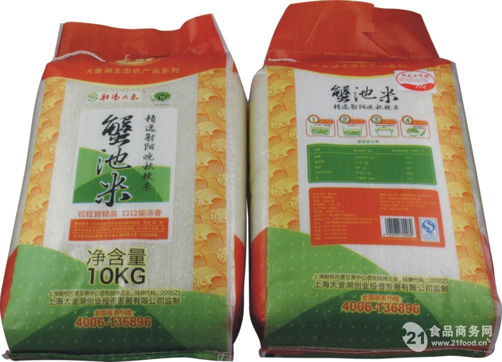 10KG蟹池米--袋装