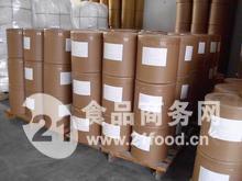 氨基酸保湿剂EPI