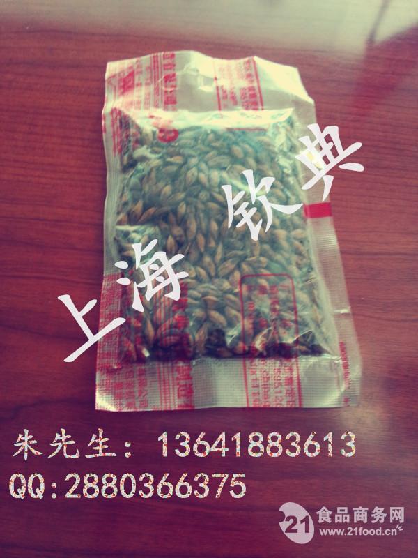 方便面蔬菜包包装机 八宝茶 自动包装机