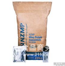 进口新西兰脱脂奶粉生产厂家