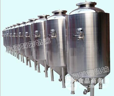 【 供应 】 不锈钢啤酒发酵罐