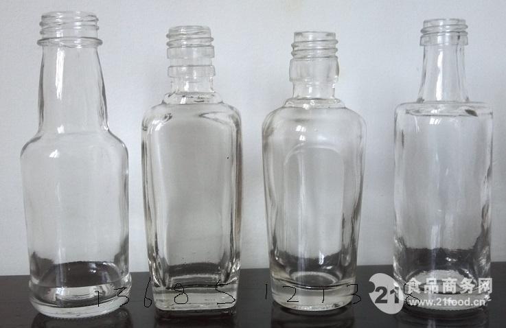 50ml小酒瓶保健酒瓶