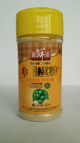 胡椒粉 50g
