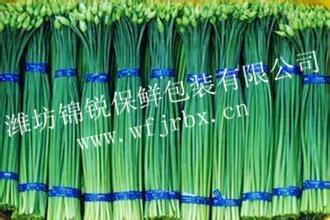苍山蒜苔专用保鲜袋