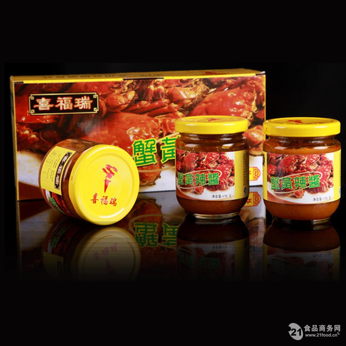 喜福瑞蟹黄辣酱礼盒