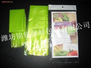 辣椒专用锦锐气调保鲜袋