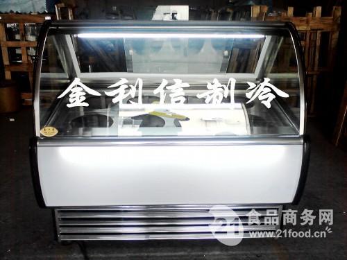 圆桶冰淇淋展示柜