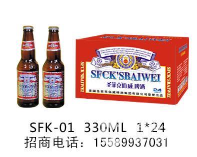 赚钱啤酒代理|啤酒厂招商|西安|延安|