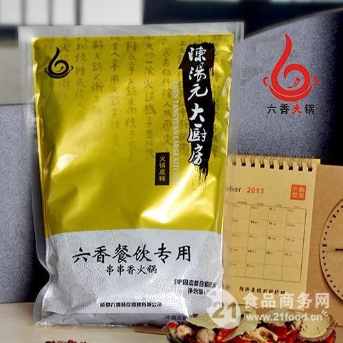 四川砂锅串串香加盟