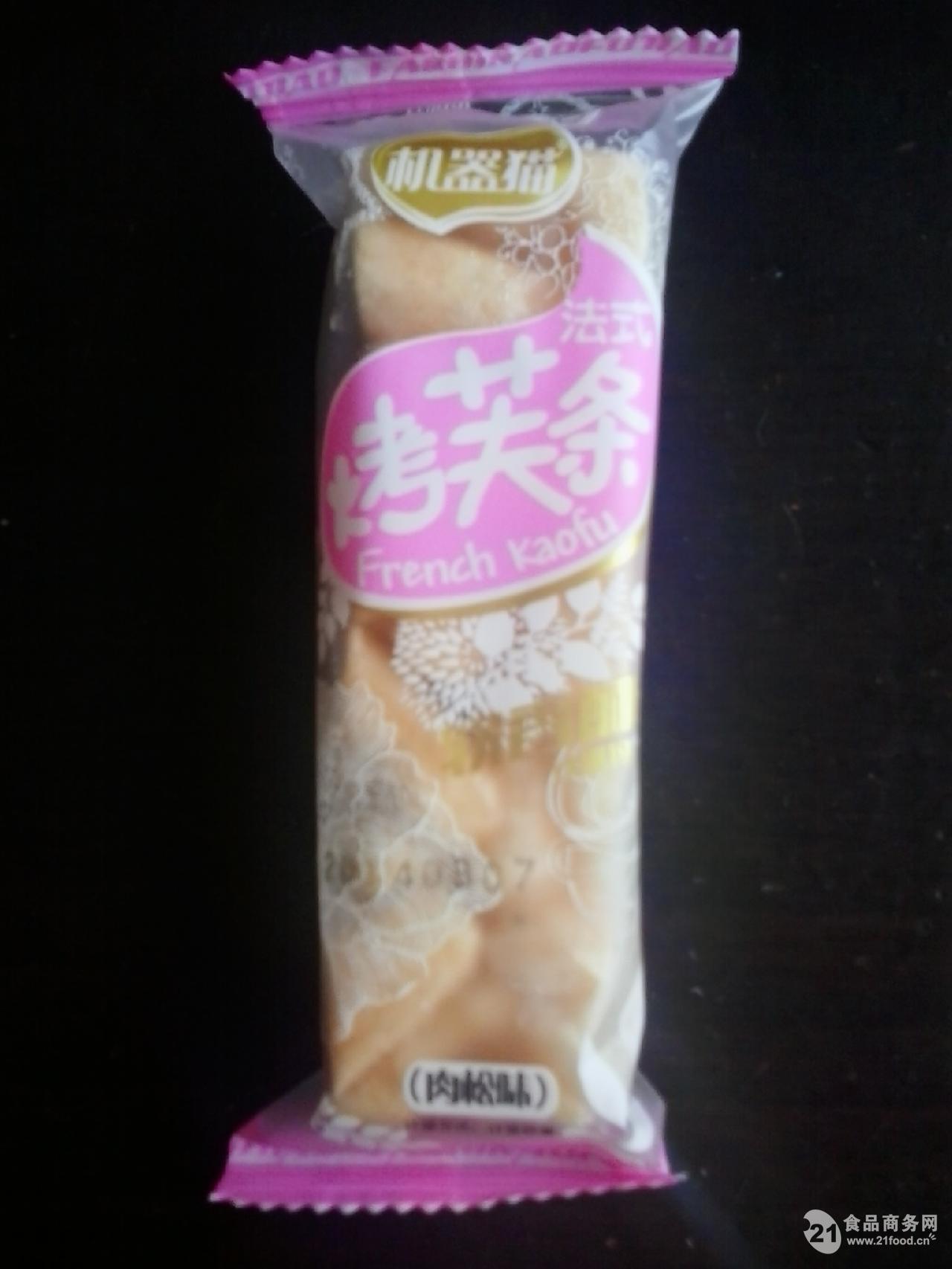 食品味法式烤芙条机器猫散装(临沂)肉松凡一图片