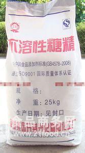 长期供应优质不溶性糖精