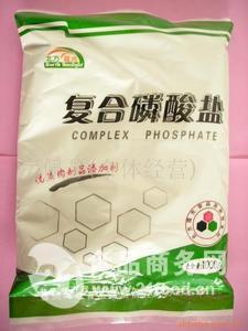 磷酸盐 复合磷酸盐生产厂家