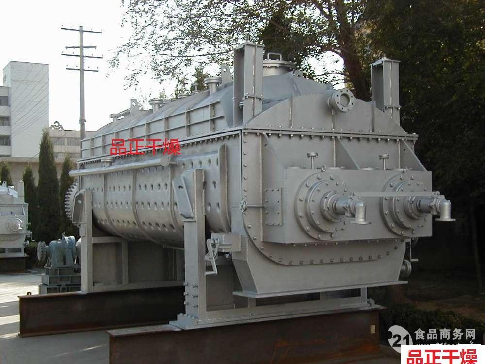 果渣干燥设备  KJG空心桨叶市干燥机