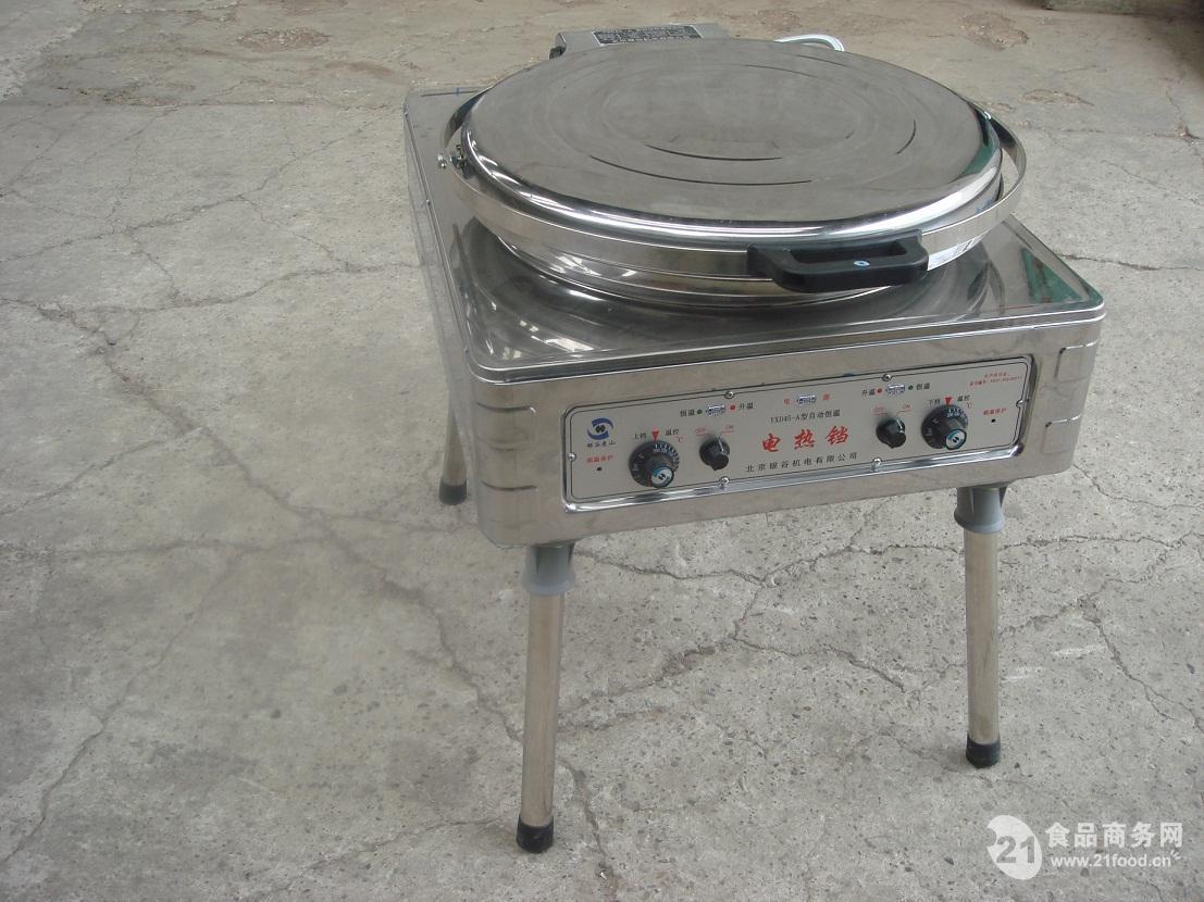 银谷惠山自动恒温电热铛铝铛YXD45-A电饼铛 酥饼机