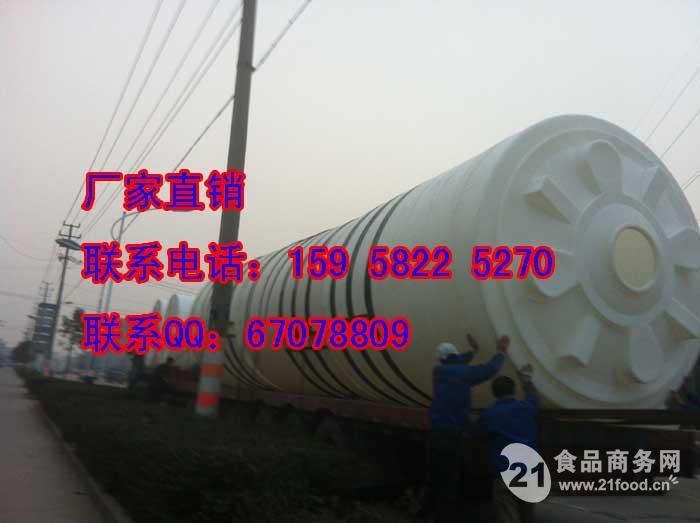40吨塑料水塔无缝