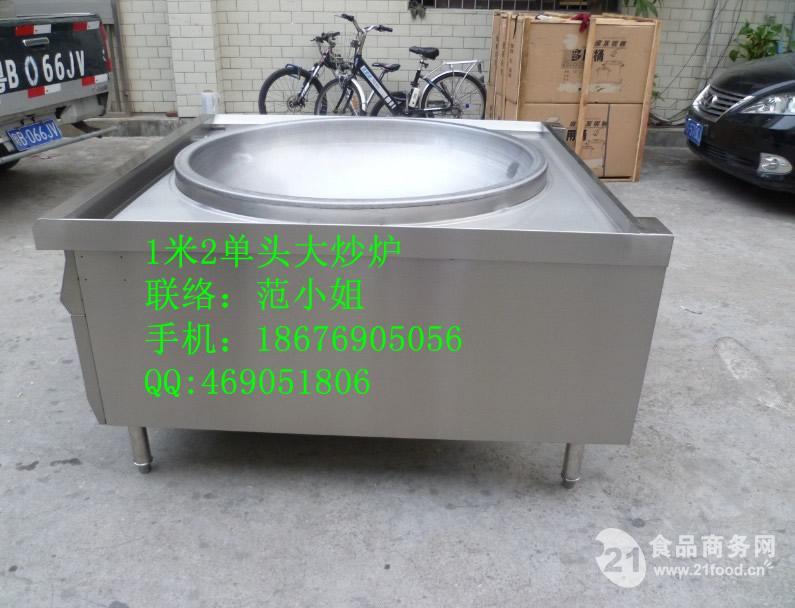 方宁商用电磁炉食堂电磁炒锅单头电磁大锅灶