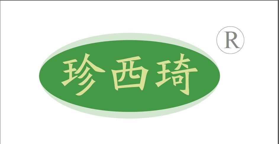 木瓜英文字体设计