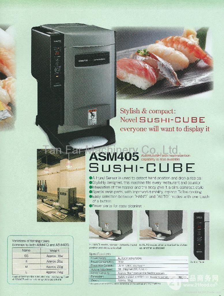日本AUTEC ASM-405 寿司饭团机