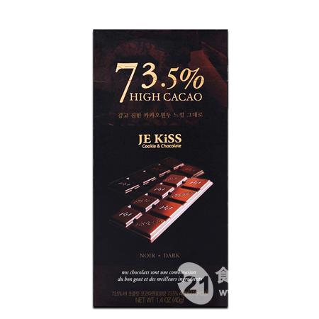 济州之吻排装73.5%黑巧克力40g