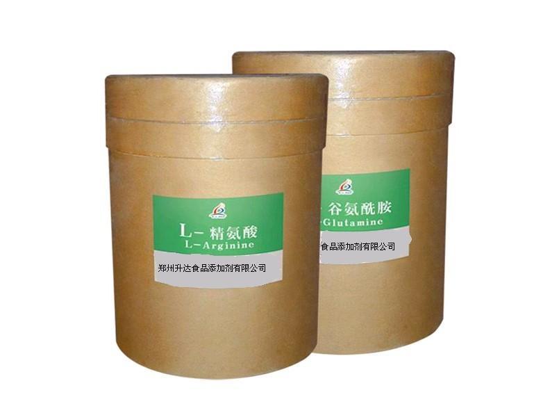 食品级L-精氨酸