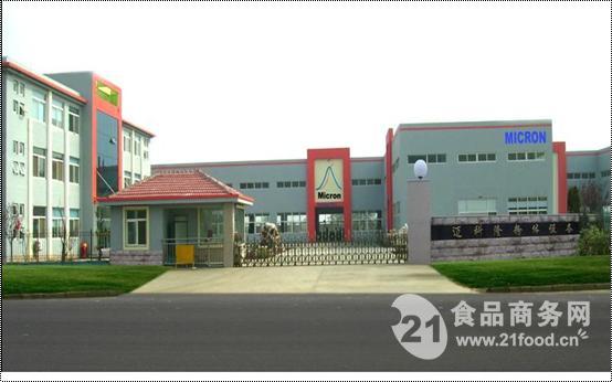 青岛迈科隆粉体技术设备有限公司