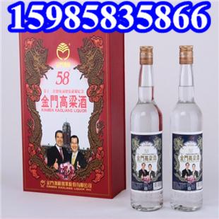中华民国第十二任马萧总统就职纪念酒