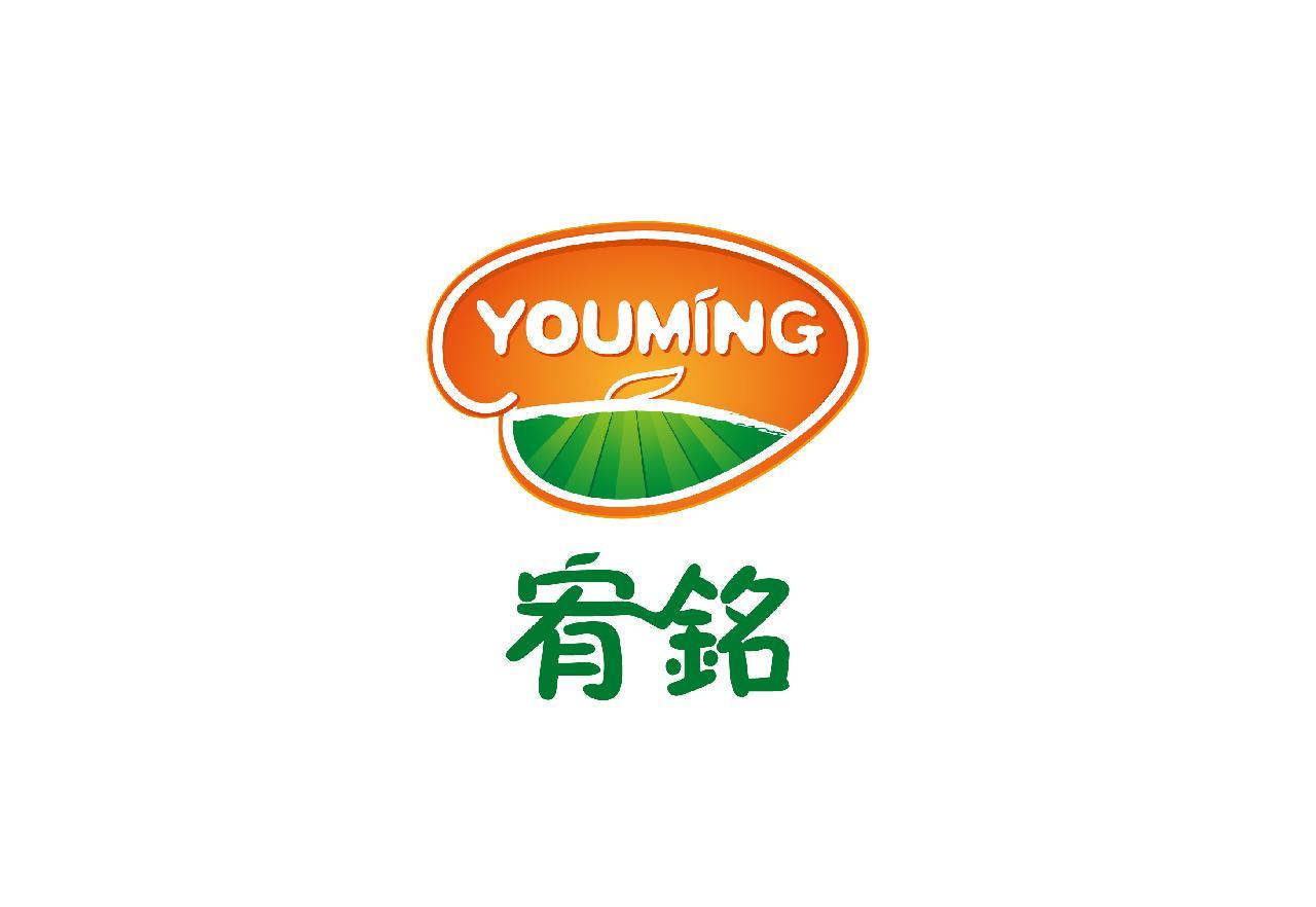 是全国无公害蔬菜出口基地示范市,距青岛港120公里,潍坊机场20公里,交