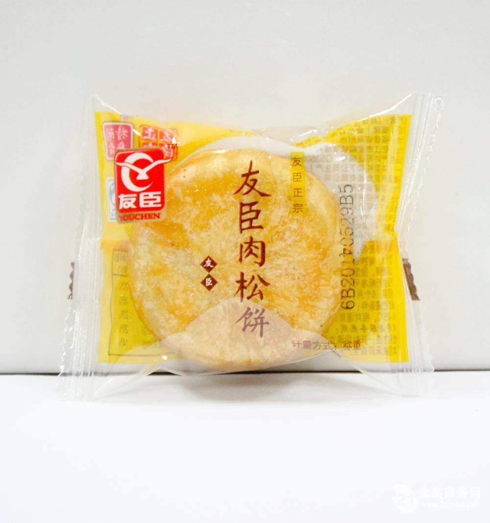 肉松饼(散装)