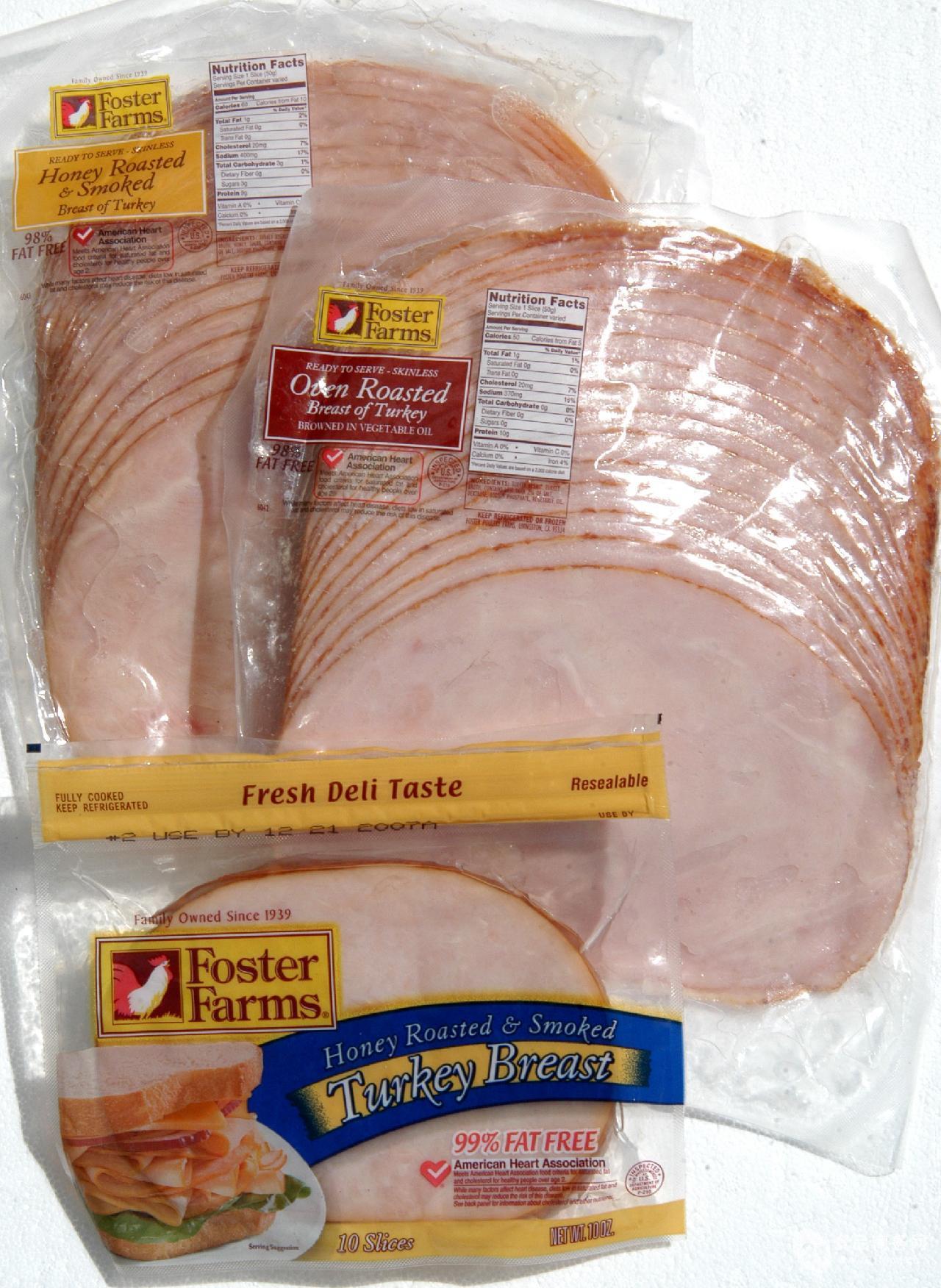 高压肉制品处理技术 HPP   UHP