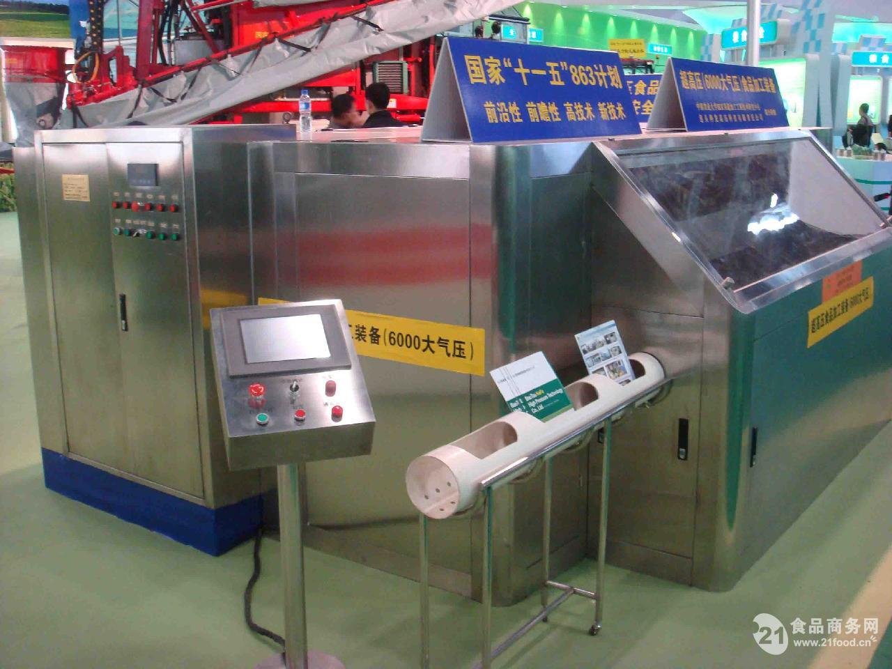 超高压灭菌设备