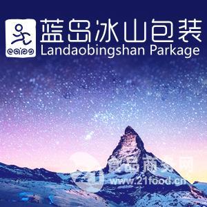 武汉蓝岛冰山包装纸品有限公司
