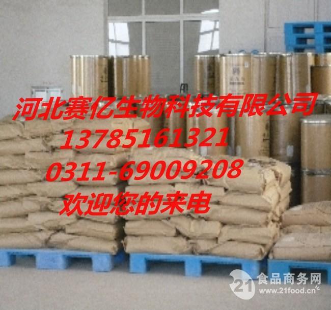 食品级碳酸钠厂家直销 极速发货