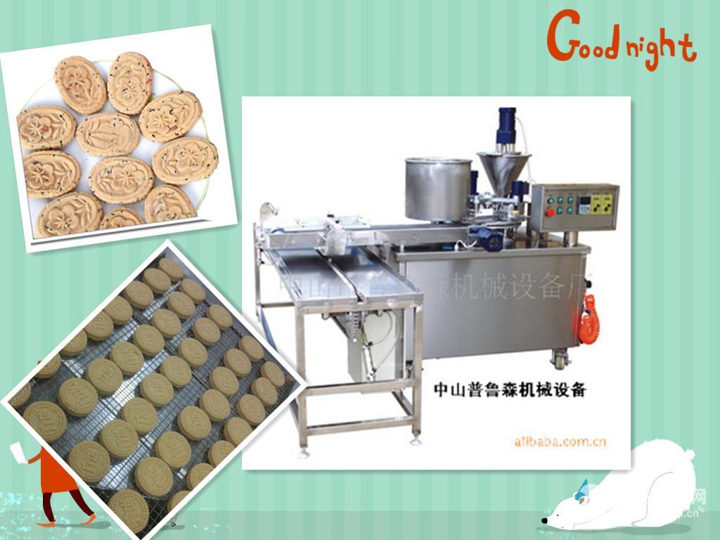 广西炒米饼机厂家 商用加工专用设备全自动仿手工香米糕机