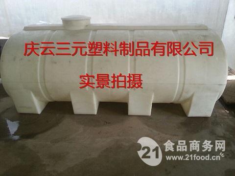 5吨卧式耐强酸强碱塑料桶
