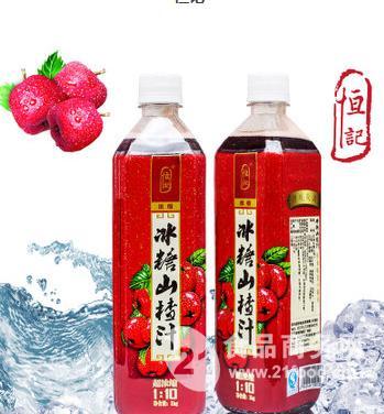 冰糖葫芦汁 天然浓缩果汁饮料 冲调饮料整箱12瓶