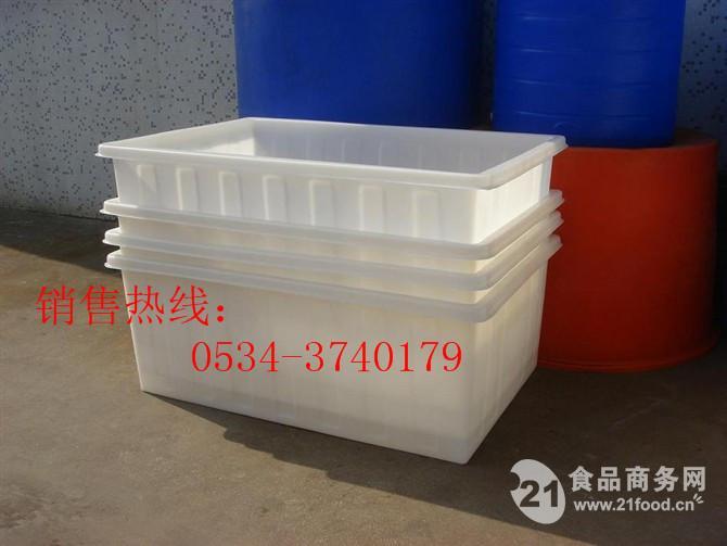 K500L塑料方箱