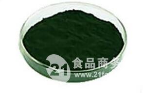 食品级叶绿素铜钠盐