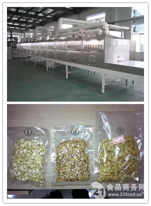 五谷杂粮烘烤熟化设备厂家