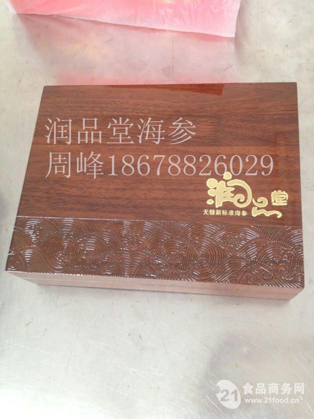 淡干干制_中国烟台_蓝润-润品堂_海参水产品-怎么v干制梭子蟹视频图片