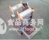熟食盒封口包装机
