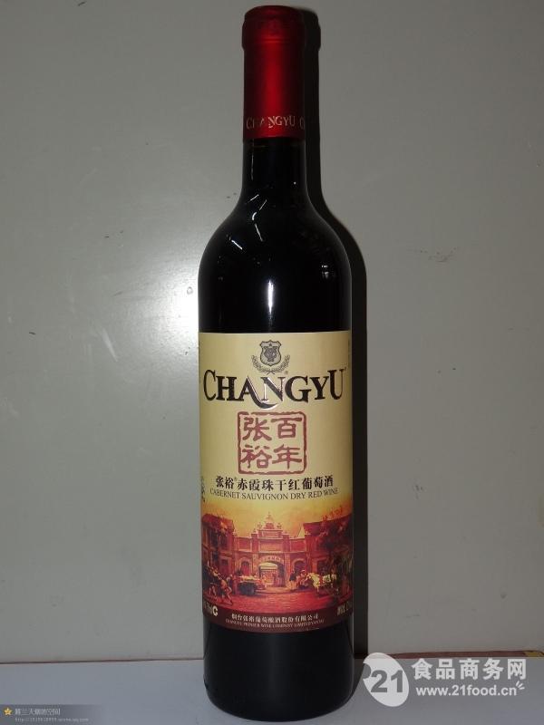 百年张裕赤霞珠干红葡萄酒西安招商营销