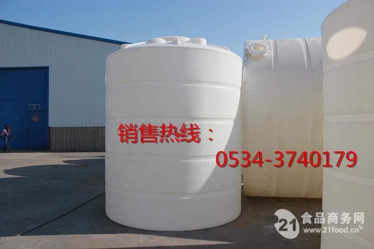 厂家直销5吨塑料桶8吨耐酸碱PE桶